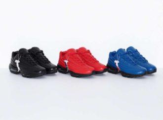 Nike iskorak u svijet luksuza