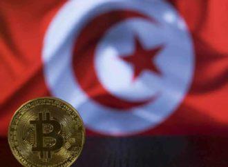 Tunis će lansirati e-dinar, nacionalnu valutu na blokčein platformi