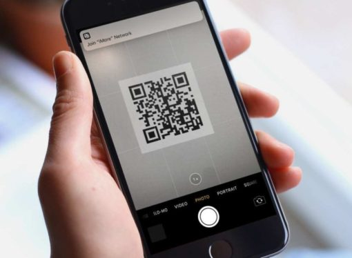 Srbija uvodi plaćanje skeniranjem QR koda