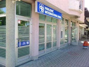 Pavgord i Galens kupili 40% Pavlović International banke